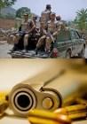 شاپک بم دھماکہ ایک ایف سی اہلکار ہلاک،پنجگورمیں فائرنگ ایک ہلاک