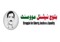 بلوچستان میں انتخابات ایک ڈھونگ ہیں-بی این ایم