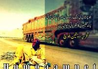 بلوچستان کی جنگ زدہ صورت حال اور پاکستانی ترقی پسند تنظیموں کا نظریاتی دیوالیہ پن;تحریر:دوستین بلوچ