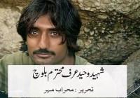 Balochistan 25