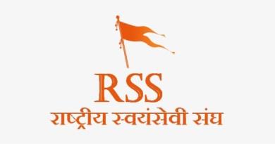RSS full form
