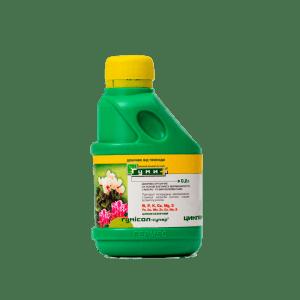 Гумисол-супер Цикламен 0,2 л