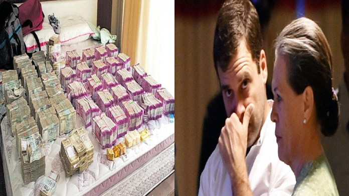 income-tax-department-issued-notice-to-congress-over-rs-170-crore-black-money-1