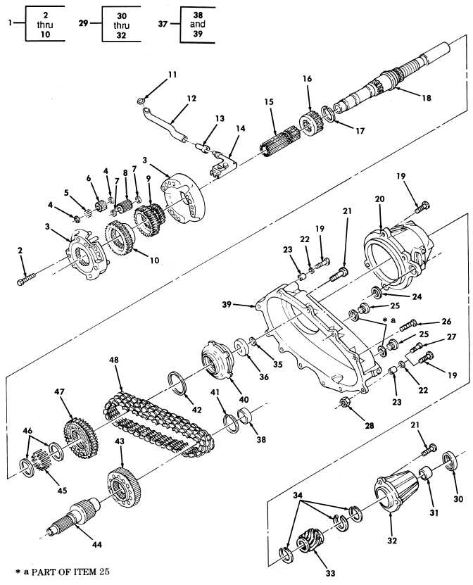 Transfer Case Assembly, P/N 5937387, 12342643-1, and