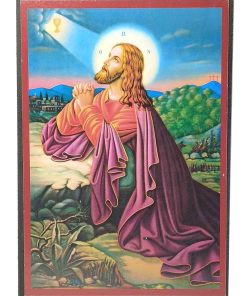ΕΙΚΟΝΑ Ο ΙΗΣΟΥΣ ΧΡΙΣΤΟΣ ΠΡΟΣΕΥΧΕΤΑΙ 20Χ14CM  XR-161-328