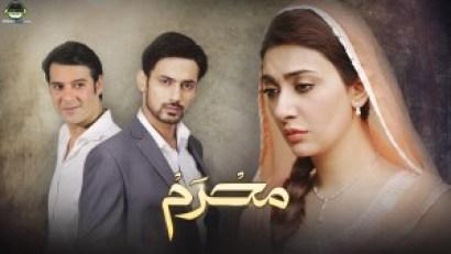 mehram-hum-tv-drama-serial-21