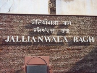 jallianwala-bagh-sign