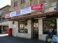 מסעדת שולטן, מבט מהרחוב