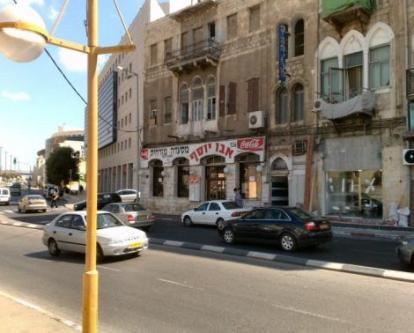 אבו יוסף, חיפה
