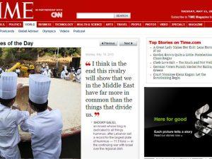 מגזין TIME - ציטוט היום שייך לבלוג החומוס
