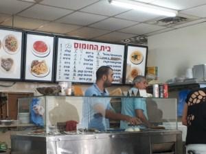 בית החומוס, בן אביגדור תל-אביב