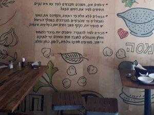 חומוס חמסה רמת גן