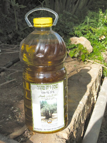 שמן הזית של סעיד
