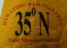 35°N 以上の全窒素量は「高級ヌックマム」の証