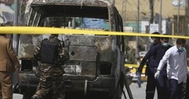 افغانستان میں سڑک کنارے بم دھماکے میں 11 افراد ہلاک
