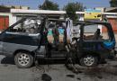 افغانستان میں منی بسوں پر دو دھماکوں میں 8 افراد ہلاک