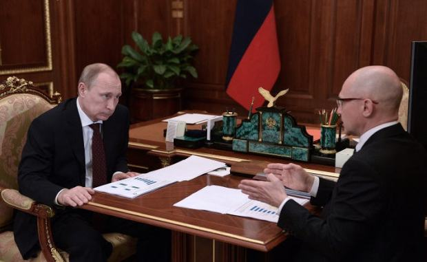 Vladimir Putin and Sergey Kiriyenko, May 5, 2015 TAA / Photo Alexey Nikolsky
