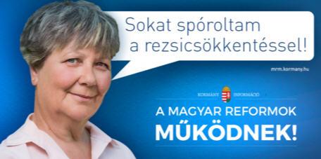 erdosine billboard