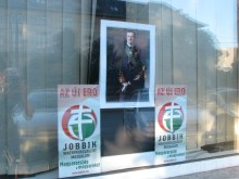 Portrait of interwar head of state Miklós Horthy displayed in window of Jobbik party office (6/12/2009).