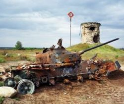 Panzer Relikte DHM
