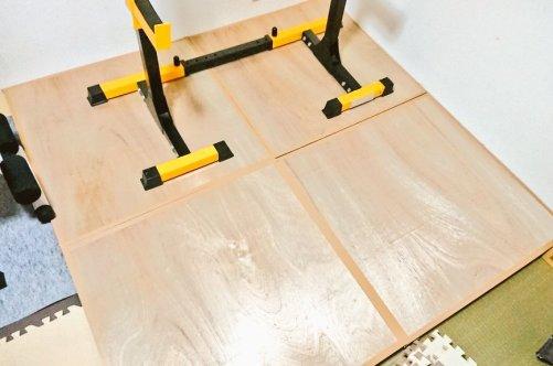木板を敷いた