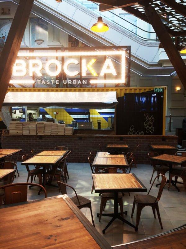 Brocka Hungry for Halaal