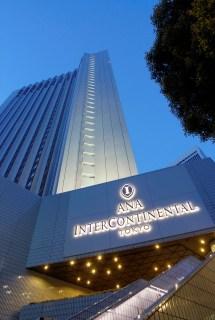 Ana Intercontinental Tokyo Hungry Hong Kong