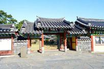 The Confucian Shrine & School