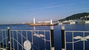 "Zeh ""pier"" / ""docks"""