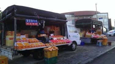 2,000 KRW tangerines