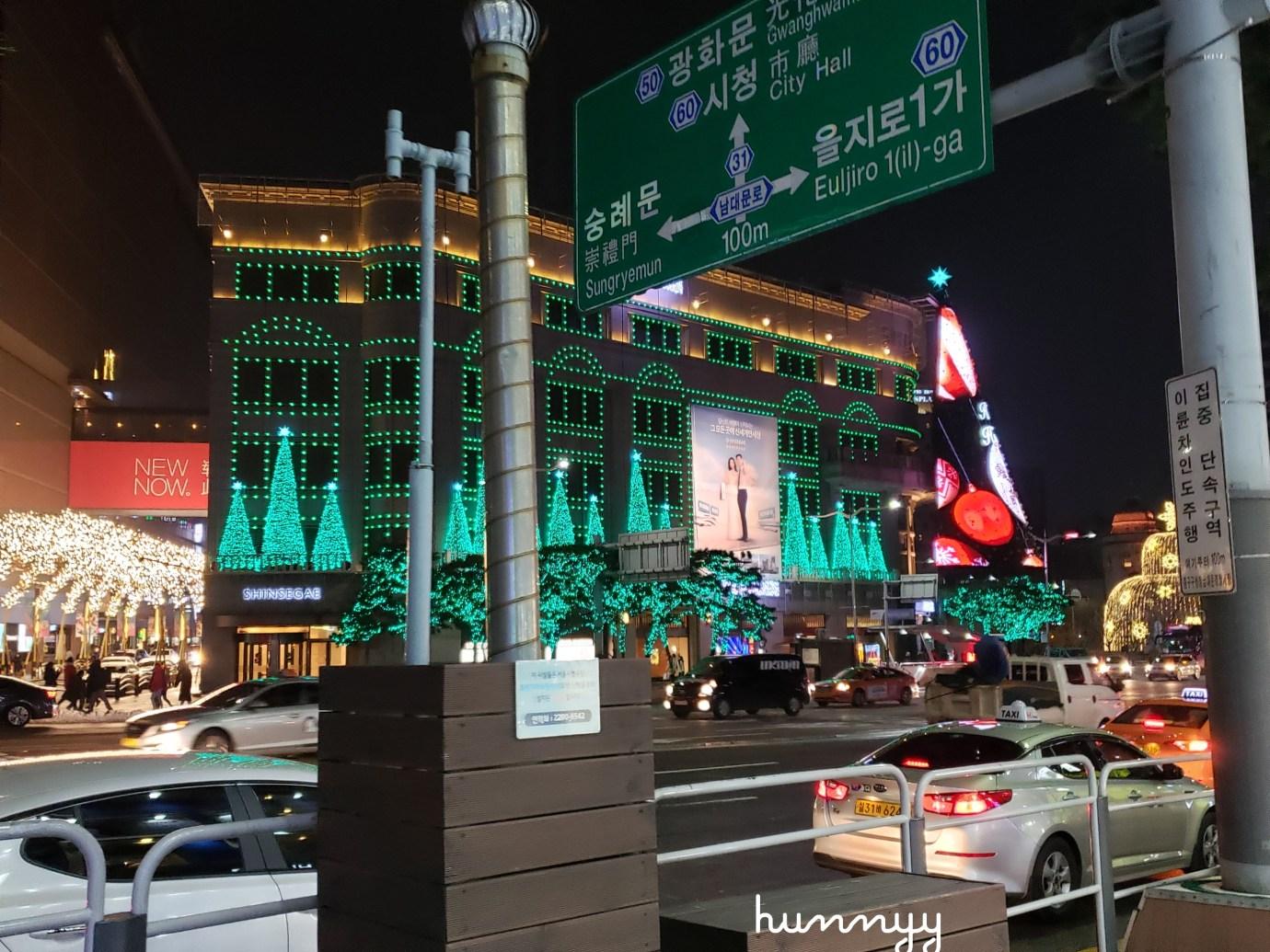 CHRISTMAS IN KOREA!!