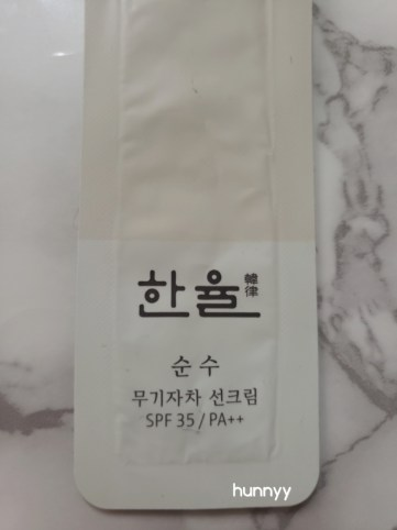 ::REVIEW:: Hanyul Pure Sun Cream!