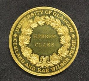 Obverse of gold prize medal.