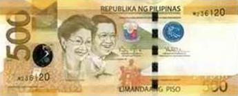 Philippine Money 500 Peso Bill