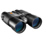 Bushnell Fusion 1-Mile ARC rangefinder binoculars