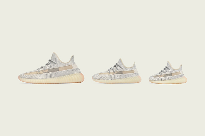 adidas Officially Announce the Yeezy BOOST 350 V2 'Lundmark'