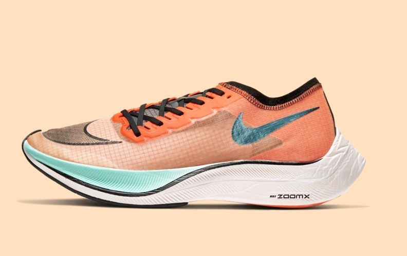Special Ekiden Colourway Coming for Nike ZoomX VaporFly NEXT%