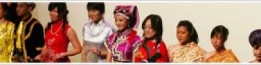 ทุนทางด้านศิลปะภาคพื้นเอเชีย Art Major Asian Scholarship