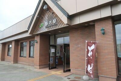 JR静内駅