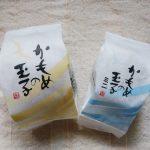 美味しい!さいとう製菓「かもめの玉子」|東日本大震災