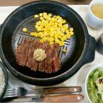いきなりステーキ・イオンモール盛岡|肉は柔らかランチタイムはお得