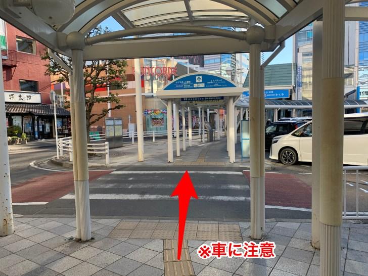 「サウナしきじ」へのアクセス ~静岡駅南口 バス乗り場③~
