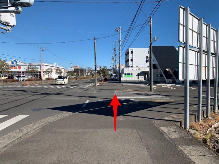 「サウナしきじ」へのアクセス ~西松屋 交差点~