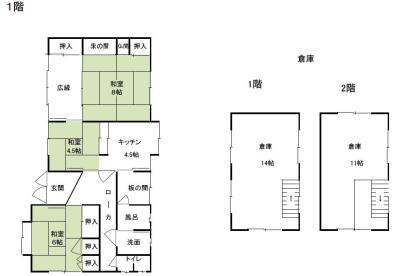 20万円の家。126坪・建坪26坪・他農地山林付き