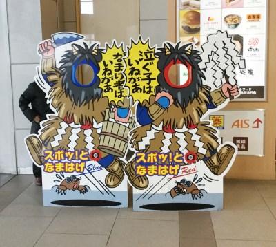 秋田の移住体験ツアーに参加してきました-その1