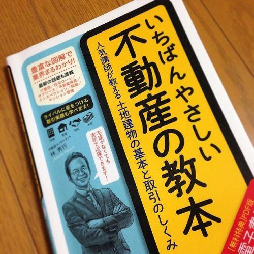 読書中#本の記録#読書中