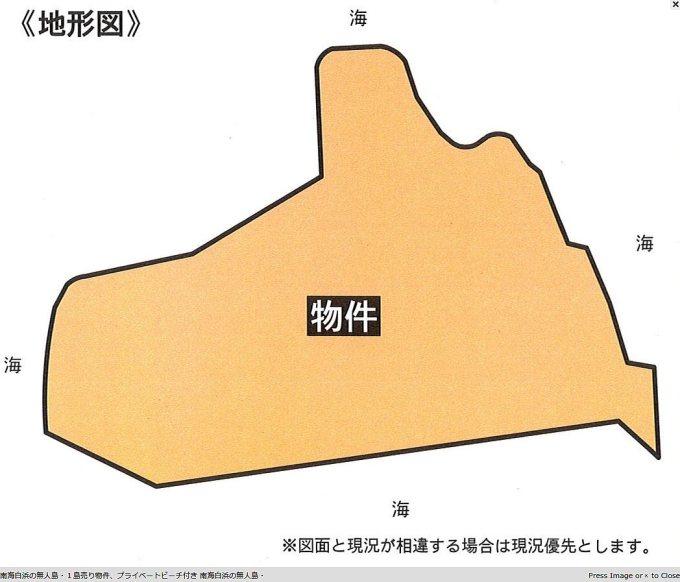 一棟売り…じゃなくて一島売りだった(笑)#これ#地形図#じゃないような#図面と#現状が#相違#しないわけない#図
