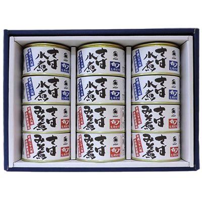 青森県むつ市 ふるさと納税 缶詰