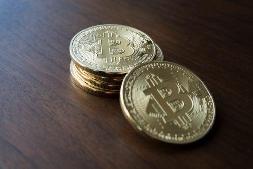 ふるさと納税 楽天 ビットコイン