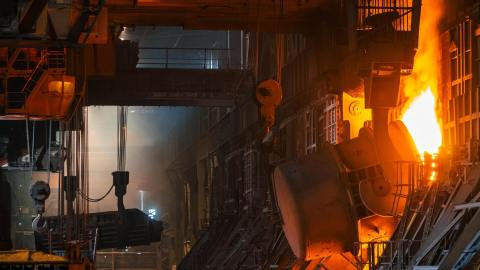 Industrial ERP for Steel Plant